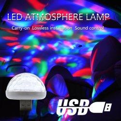 소형 LED USB 차 홈 당 디스코 공 빛