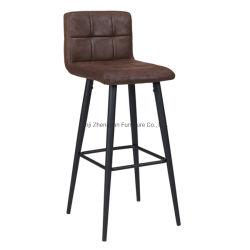 現代ラウンジの家具の金属の腰掛け棒椅子(ZG21-007)を食事する熱い販売のレストランの喫茶店