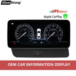 مشغل Silverstrong DVD للسيارة مقاس 10.25 بوصة من نوع أودي A4/A5 2009-2016 بنظام Android 10.0 نظام الملاحة GPS مدمج بتقنية CarPlay DSP 4+64GB