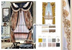 寝室の居間の最高のホテルの贅沢な家具製造販売業の薄いカーテン