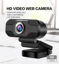USB Webcam 1080P 붙박이 소음 제거 마이크를 가진 가득 차있는 HD PC 사진기, 영상 회의 온라인 일 본사를 위한 스트림 웹 사진기