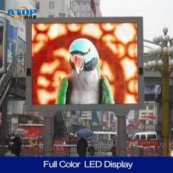 Полноцветный светодиодный цифровой дисплей шторки этап видео на стену