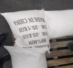 Цена высокого качества пищевой категории кислота Fumaric 99,5%