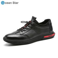 أحذية عصريّة يبيطر وقت فراغ خارجيّة حذاء رياضة [منس] [كسول شو]