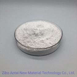 알루미늄 하이드로자이드(ATH) CAS 번호 21645-51-2 화학 원료 및 불꽃 레타르트르트로서 사용됩니다
