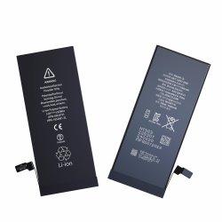 1560mAh Batterie de téléphone mobile pour iPhone 5S