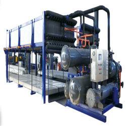 Высокое качество льда оборудование и машины с двух лет гарантии