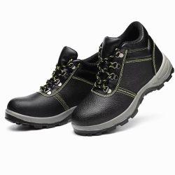 أحذية السلامة للرجال من الجلد الأسود أحذية السلامة للرجال أحذية السلامة كوانغ تشو