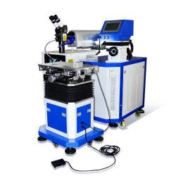 ماكينة لحام الليزر بالليزر عالية الجودة YAG ماكينة لحام الليزر السعر