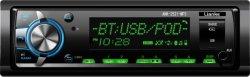 Съемная передняя панель автомобильный усилитель серии MP3 проигрыватель аудио Bluetooth