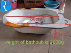 تجويف واحد حقن بلاستيكي يستخدم الطفل حوض استحمام/الخفافيش/قالب الورم
