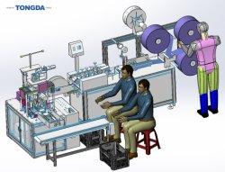 3つの層の医学マスクのための機械を作る超音波マスク