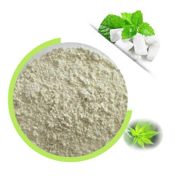 Health and Medical Sweet Tea Extract(건강 및 의료 스위트 티 추출물