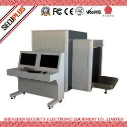Aéroport grand cargo détecteur de rayons X de la sécurité de l'équipement de contrôle des scanners