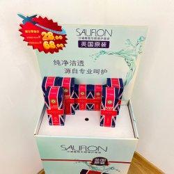hecho personalizado cosméticos Eyeshadow papel / cartón Piso Mostrar producto cosmético Display Stands / cosméticos Mostrar la tabla