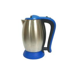 أداة مطبخ سعة 2.5 لتر من الفولاذ المقاوم للصدأ مع مقبض C.