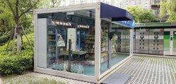Châssis en acier léger mur de verre Chambre de conteneur pliable Boutique Koisk