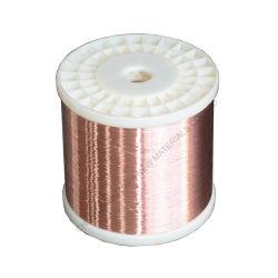 中国の高品質電気ケーブルのための円形の銅の覆われたアルミニウムワイヤー/CCAワイヤー