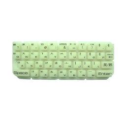 Tastiera su ordinazione del silicone del prototipo delle tastiere del prototipo delle tastiere del silicone del prototipo del pattino su ordinazione del prototipo del pattino Ultem1000
