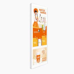 18,5 pulgadas de alta definición Digital Signage red WiFi el Reproductor Multimedia Publicidad de la pantalla de visualización LCD TFT elevador de pasajeros