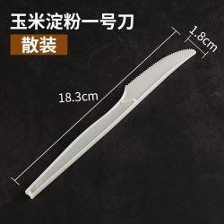 18,3 cm Ecológico Degradáveis Amido de milho a faca