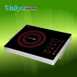 InfrarotCooker mit 8 Digit Display 2014 mit All Edelstahl Profile