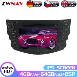 IPS Android 10.0 4+64 Screen Car DVD Player GPS Navi トヨタ RAV4 2006-2012 GPS 自動無線ステレオマルチメディアプレーヤー用 ヘッドユニット