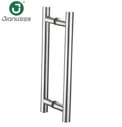 Porte d'entrée de poignée de porte avant de tirer la poignée de poignée de porte en verre
