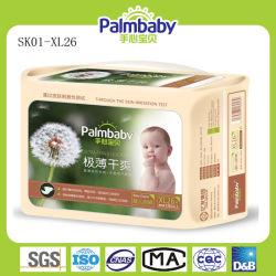 Qualité respirante Clothlike couches pour bébés de haute qualité