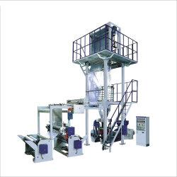 Три слоя PE пластиковый пакет АБА экструдера машина для выдувания пленки HDPE