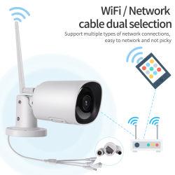 كاميرا ويب IP56 كاميرا ويب خارجية مزودة بتقنية WiFi كاميرا مزودة بإمكانية التحكم في التطبيقات المحمولة
