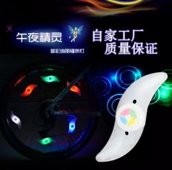 De fiets sprak van het LEIDENE van Lichten de Lichten Wiel van de Fiets met Batterijen Inbegrepen plus het Cirkelen van de Decoratie van de Fiets