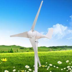 100-400Вт горизонтальной оси ветровой турбины /ветровых генераторов