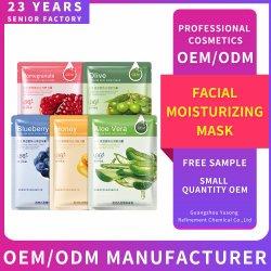 Private Label cura della pelle naturale organico pianta estrazione idratante viso Maschera
