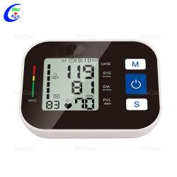مراقبة ضغط الدم جهاز مراقبة Manuel Digital Air Pressure Sensor Hematomanomometer