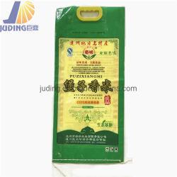 Bolsa de tejido de polipropileno para el empaque de harina de arroz de la alimentación animal Papa