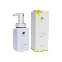 Chinesische natürliche Pflanzenauszüge der Hersteller-Haut-Sorgfalt-Kosmetik-Eigenmarken-100%, die das Befeuchten weiß werden, Karosserien-Lotion-Kosmetik reparierend