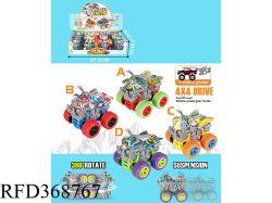 Cuatro unidades de alta calidad columpio con balanceo del coche de juguete motocicletas inercial