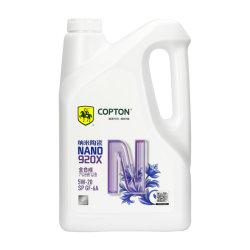 Copton Nano 920 5W20 API Sp Ilsac GF-6A синтетическое технологии бензин масла двигателя