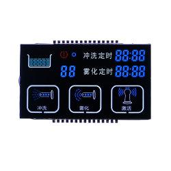 Mejor calidad de la India Tn pantalla LCD para Calendario perpetuo licuadora remoto del aire acondicionado