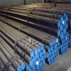 آليّة أجزاء غلاف بطابع بريديّ والعنوان 1045 فولاذ أنابيب و [أستم] [أ519] 4130 [سملسّ ستيل بيب] إستعمال لأنّ زيت, بناء