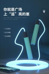 아마존 핫 셀링 조명 점프 로프 감압 점프 로프 LED 광 섬유 Shinning 점프 로프