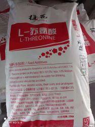 Mehua ブランド高品質フィードグレード L - Threonine 競争力価格 L - Threonine 98.5%