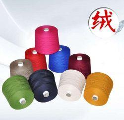夏ヤーン手によって編まれる編むヤーンの極度の柔らかさ50%のウール25%のアクリル25%のナイロンブレンドヤーン