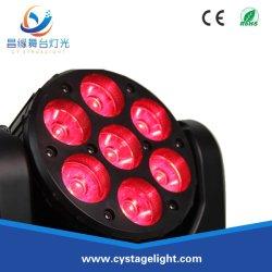 LED 움직이는 헤드 빔 라이트 줌 워시 7PCS 12W RGBW
