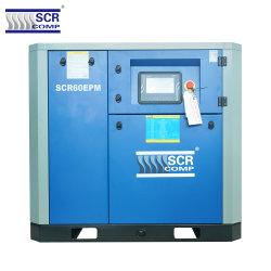 Energie - het Koelen van de Olie van Airend van de Hoge Efficiency van de Compressor van de Lucht van de Schroef van de Technologie van de besparing de Japanse 60HP (Reeks SCR60EPM) Permanente Motor van de Magneet