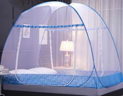 침구용 네트 모스키토 및 곤충을 보호 새빨간 및 침대 네트에서 아기 떨어뜨림 방지