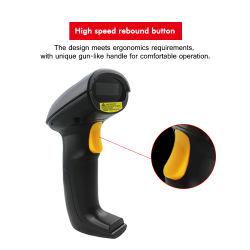 مسح آلي بسعر تنافسي بدون استخدام اليد وماسحة الرمز الشريطي USB/RS232 (HS-6100)