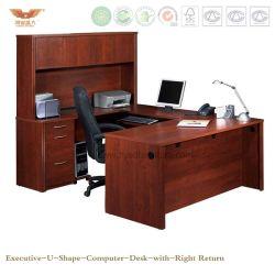 Bureau de vente chaude forme en U Bureau incurvée Ordinateur de bureau de la Table Meubles avec huche de retour droit (HY-U01)