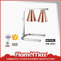مصباح تدفئة 2 مصباح (HW-819C)